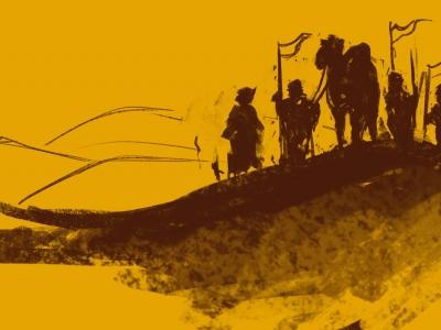 obrázek k aktivitě Karavana