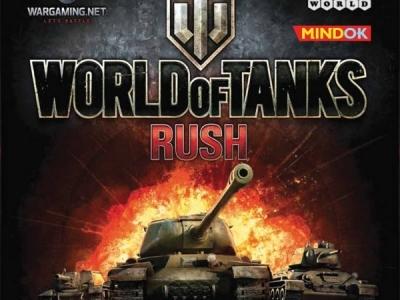 obrázek k aktivitě turnaj: World of Tanks: Rush